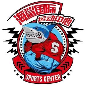 长葛市海鲨运动健身服务有限公司