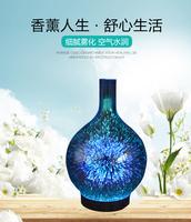 东莞润庆3D玻璃烟花香薰机七彩LED香熏加湿器创意小夜灯
