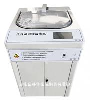 全自动内窥镜清洗机单缸双缸