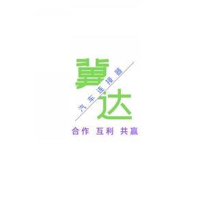 上海冀达电子科技有限公司