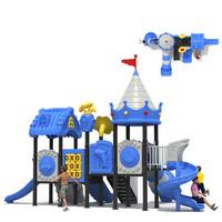温州悠奇儿大型玩具设小区公园游乐设备室外幼儿园组合滑梯