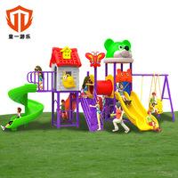 室内乐园组合幼儿园小博士大型滑梯户外小区儿童游乐设备室外滑梯