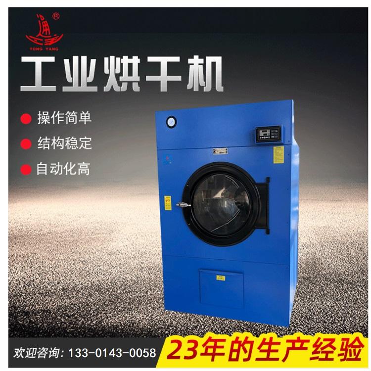 工业烘干机2.jpg