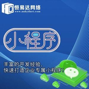 电商小程序系统开发案例,微信商城系统定制