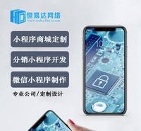 桂林餐厅餐饮小程序开发,商城微信小程序制作公司