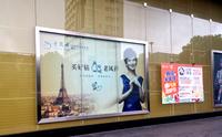 安庆八佰伴购物广场【橱窗灯箱】广告媒体