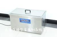 医用超声波清洗机台式立式嵌入式超声波清洗机