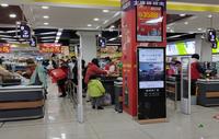 安庆商业商超百货视频广告机广告媒体