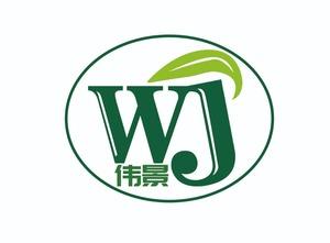 广西伟景园林绿化工程有限公司