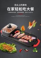 韩式多功能涮烤一体鸳鸯锅家用电火锅煎涮烤肉电烤盘