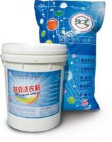 灭细菌洗衣粉