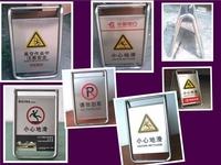 不锈钢停车牌A字牌警示牌小心地滑牌告示牌