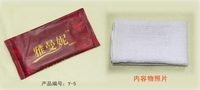 酒店湿巾定制,一次性湿巾,酒店专用湿巾,11年专业湿巾厂家生产,质量安全可靠