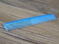 酒店一次性双齿梳子 宾馆专用梳子批发 可定制logo 海景蓝色