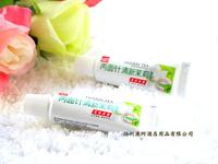酒店一次性牙膏两面针牙膏17克 旅行便携装17g两面针品牌整件批发
