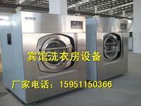 100公斤宾馆全自动洗脱机