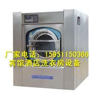 20KG 容量的全自动(悬浮式)洗脱机,小宾馆布草洗脱机