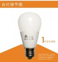 酒店台灯专用LED灯泡