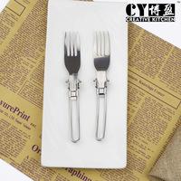 创意不锈钢餐具 折叠叉 水果叉子 户外野餐叉