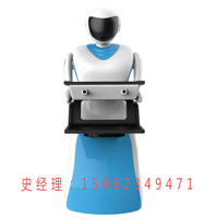 送餐机器人小智