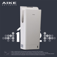 AIKE艾克智美变频双面喷气式干手器AK2030 原装正品